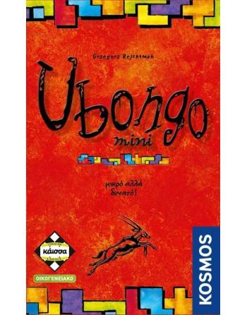 Kaissa Ubongo Mini