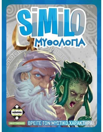 Kaissa Similo Μυθολογία