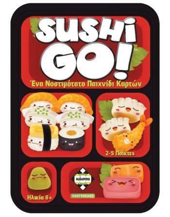 Kaissa Sushi Go (GR)