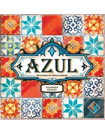 Kaissa Azul KA113056