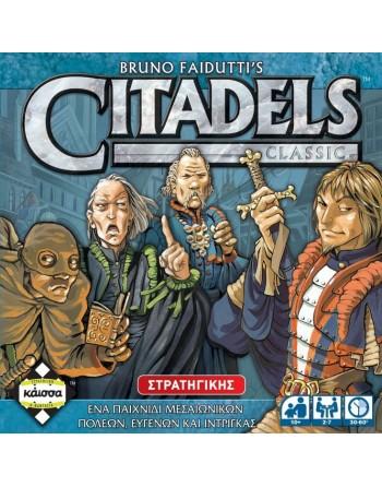 Kaissa Citadels Classic...