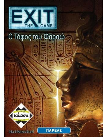 Kaissa Exit - Ο Τάφος του...