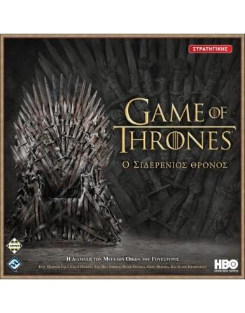 Kaissa A Game of Thrones: Ο...