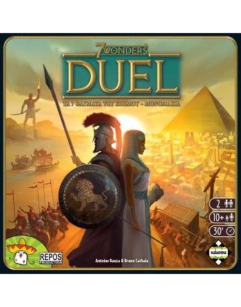 Kaissa 7 Wonders: Duel...