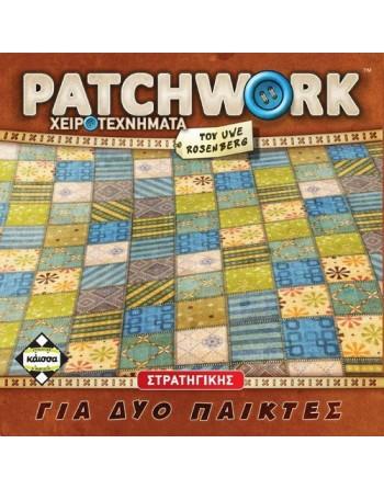 Kaissa Patchwork -...