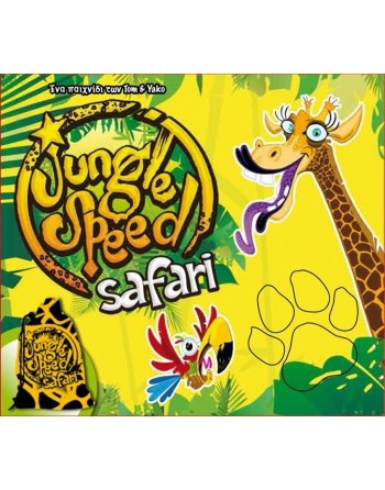 Kaissa Jungle Speed Safari
