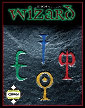 Kaissa Wizard (Μαγικοί...