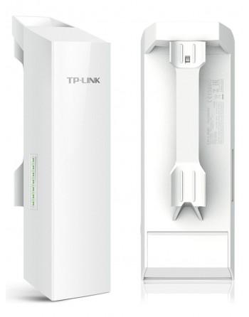 TP-Link 5GHz 300Mbps 13dBi...