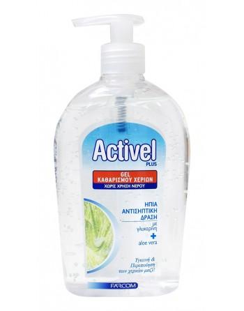 Activel 5202663192435 gel...